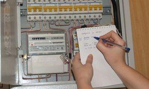 Особенности передачи показаний счетчика электроэнергии через интернет