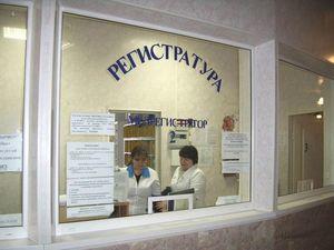 Как обратиться к врачу не по адресу прописки
