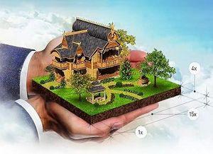 Приватизация земли, находящейся в аренде