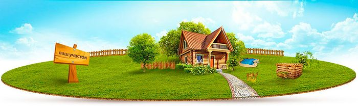 Порядок оформления продажи земельного участка
