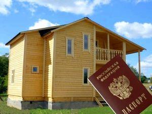 Законы РФ о прописке в СНТ и на даче