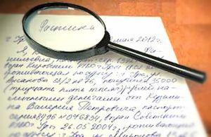 Составление расписки при получении задатка при покупке квартиры