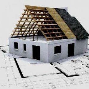 Когда могут отказать в выдаче разрешения на строительство жилого дома