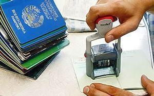 Порядок регистрации по месту пребывания иностранных граждан