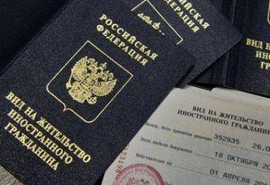 Снятие с регистрации по месту пребывания иностранных граждан