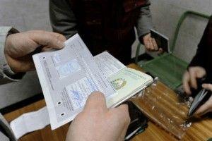 Сроки для постоянной и временной регистрации граждан
