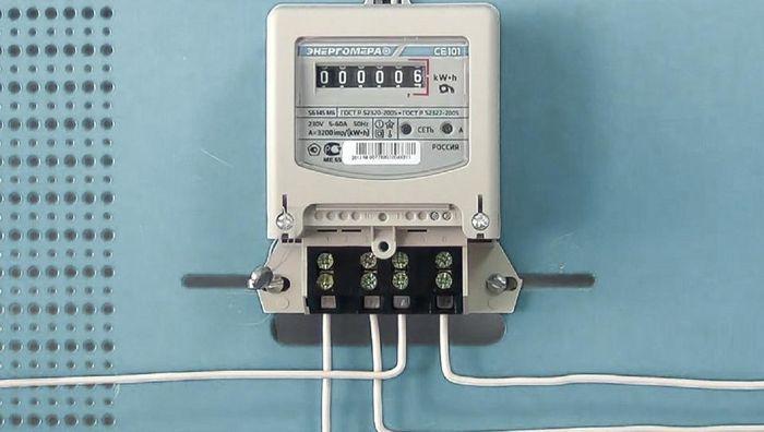 Кто должен снимать показания счетчика электроэнергии