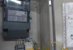 Как правильно снимать и передавать показания счетчика электроэнергии