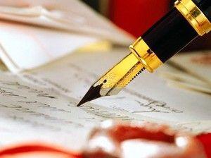 Документы для оформления свидетельства о праве на наследство