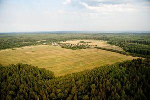 Изменение назначения сельскохозяйственных земель