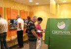 Правила и условия досрочного погашения ипотеки в Сбербанке
