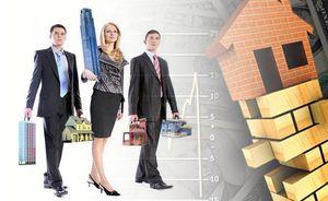 Условия договора доверительного управления недвижимостью и имуществом