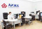 Какие программы ипотечного кредитования предлагает АИЖК