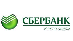 Использование материнского капитала в качестве первоначального взноса по кредиту в Сбербанке