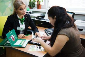 Условия получения кредитов под материнский капитал в Сбербанке