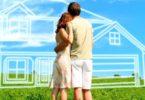 Правила оформления ипотеки на земельный участок
