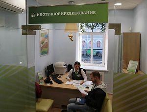 Пошаговая инструкция действий для реструктуризации ипотеки в Сбербанке
