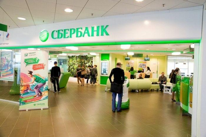 Как происходит реструктуризация ипотеки в Сбербанке