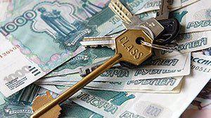 Срок возврата налогового вычета при покупке квартиры