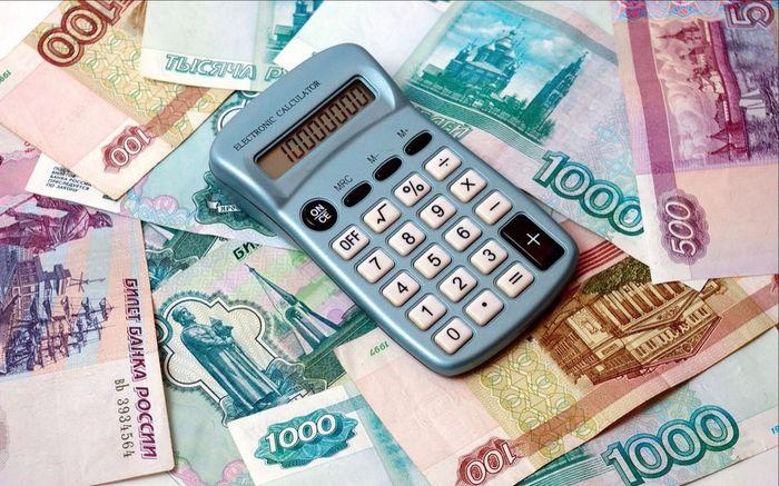 Что такое субсидия на оплату ЖКХ