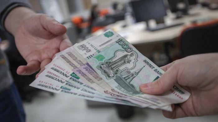 Закон РФ о возврате стоимости страховки после выплаты кредита