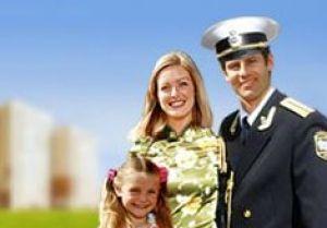 Преимущества военной ипотеки от Сбербанка