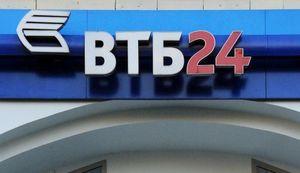 Документы для оформления военной ипотеки в ВТБ 24