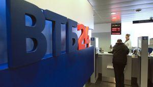 Условия получения военной ипотеки в ВТБ 24