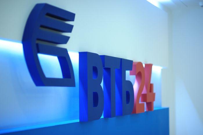 Закон РФ о военной ипотеке
