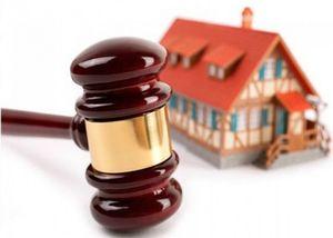 Порядок подачи в суд заявления об установлении факта принятия наследства