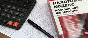 Земельный налог для юридических лиц по НК РФ