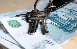 Кто занимается субсидиями на жилье
