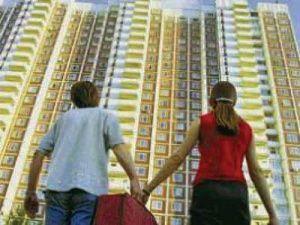 Правила получения жилищной субсидии