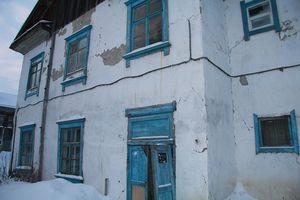 С какого года может быть дом в аварийном состоянии