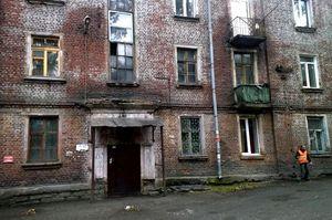 Причины и основания для признания жилья ветхим и аварийным