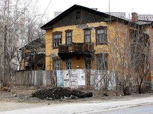 Порядок признания жилья ветхим и аварийным