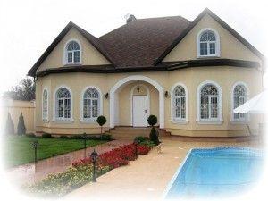 Как переоформляется домовая книга при смене владельца жилой недвижимости