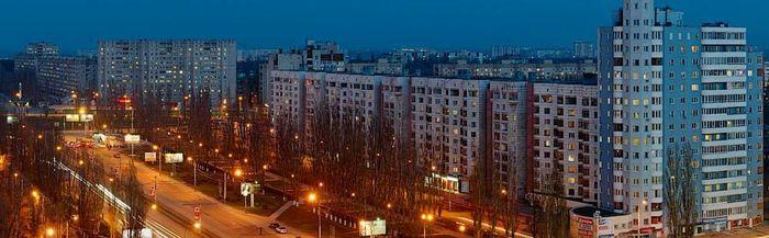 Требования к участникам программы Молодая семья в Воронеже и Воронежской области