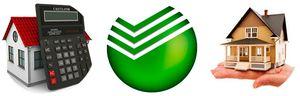 Оценка недвижимости для оформления ипотеки в Сбербанке