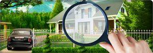 Порядок проведения оценки недвижимости