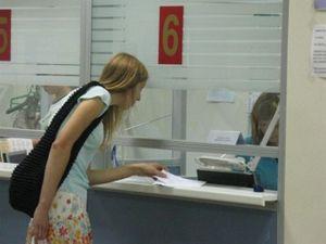 Как получить выписку из ЕГРН в бумажном варианте при личном обращении в Росреестр или в МФЦ
