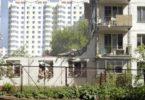 Правила действия программы Ветхое жилье