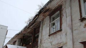 Срок действия программы Ветхое жилье