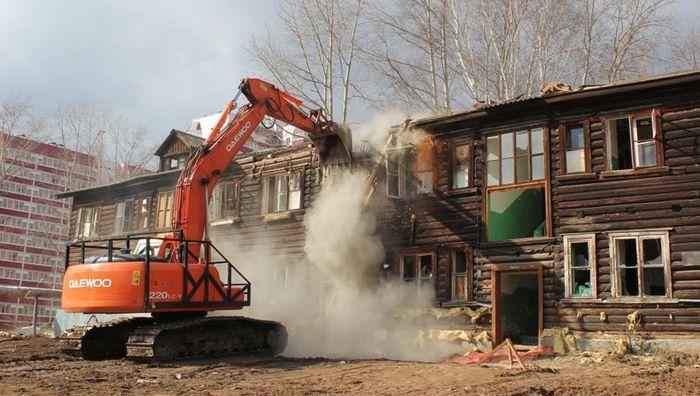 План сноса ветхого и аварийного жилья