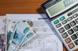 Кому положена субсидия на оплату ЖКХ