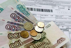 Правила начисления субсидии на оплату коммунальных услуг