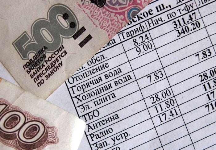 Порядок оформления субсидии на оплату ЖКХ