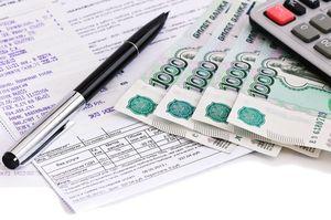 Условия получения субсидии на оплату коммунальных услуг