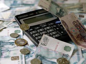 Законы о предоставлении субсидии на оплату ЖКХ