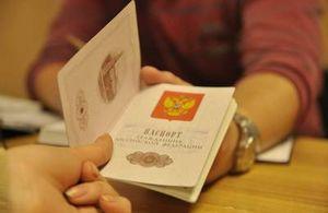 Законы РФ о временной регистрации граждан РФ